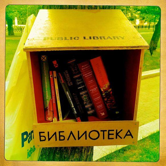 publib_library